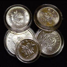 1959-1987 North Korea 5 coin set uncirculated
